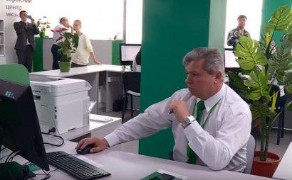 В Одессе открыт новый сервисный центр МВД