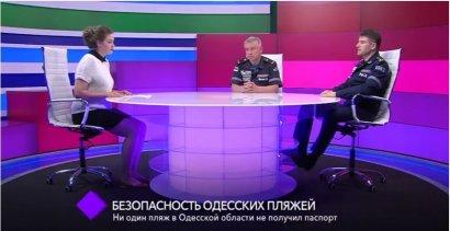 Безопасность одесских пляжей. В студии - Сергей Кучер и Андрей Мельник