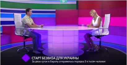 Старт безвиза для Украины. В студии - начальник миграционной службы в Одесской области Елена Погребняк