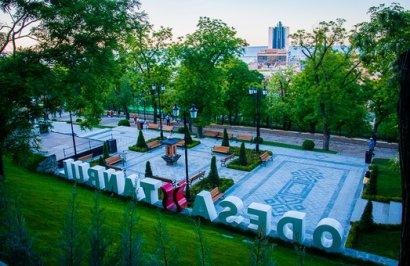 Еще два месяца Стамбульский парк  будут приводить в порядок