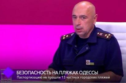 В студии - начальник 6-го пожарно-спасательного отряда Александр Полохач