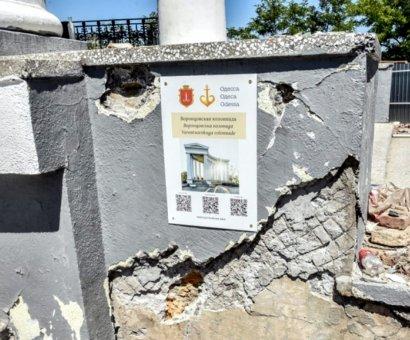 Одесская Колоннада преподносит сюрпризы-артефакты