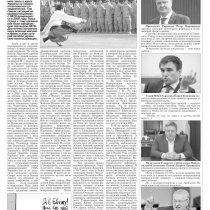"""Газета """"СЛОВО"""". №25"""