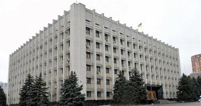 Одесская область  в Украине по социально-экономическим показателям заняла высокие позиции