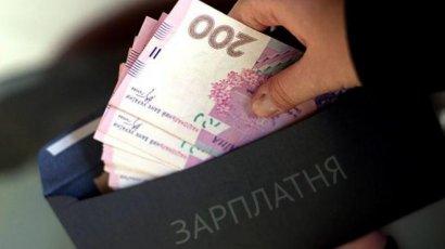 Работодатели в Одесской области принимают меры для повышения зарплат своим сотрудникам