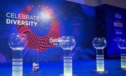 Украине не возвращают €15 млн залога за Евровидение