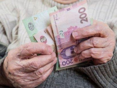 Управление статистики сообщает, что средняя пенсия в Одесской области — 68 долларов