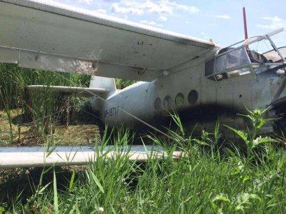Самолет совершил аварийную посадку на юге Одесской области