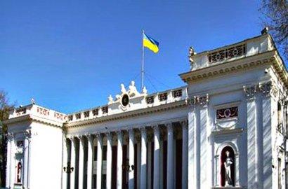 Для обеспечения жильем бюджетников и работников коммунальных предприятий в Одессе готовиться программа «Доступное жилье»