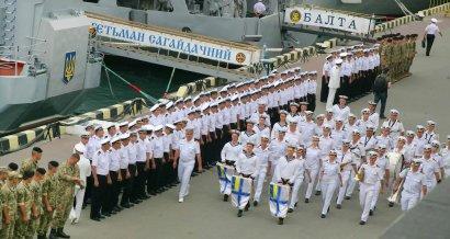 День военно-морского флота в Одессе