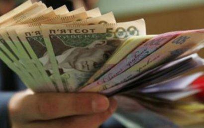 Средняя заработная плата штатных работников в Украине в мае 2017 года составила около 7 тыс. грн