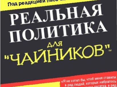 Миром владеет не тот, кто владеет информацией, а тот, кто ею овладел
