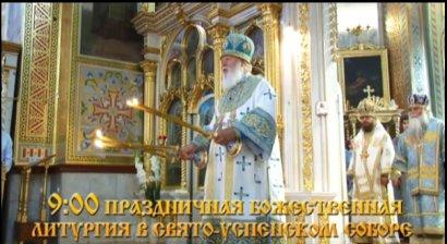 В Одессе помолятся о мире в Украине и проведут крестный ход