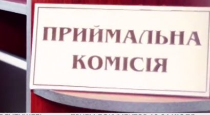 12 июля в Украине стартует вступительная кампания в вузы
