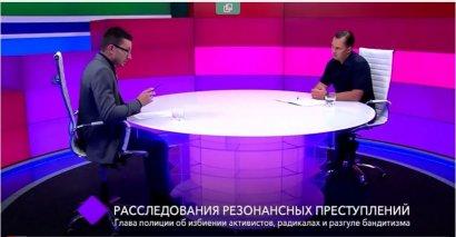 Расследование резонансных преступлений. В гостях студии - начальник Одесской областной полиции Дмитрий Головин