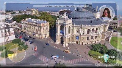 Разработчики компьютерных программ создали интерактивную игру-квест об Одессе