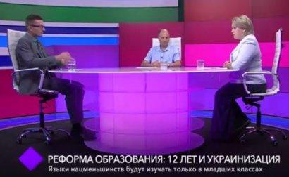 Реформа образования: 12 лет и украинизация. В студии - Ирина Ковалиш и Александр Амици
