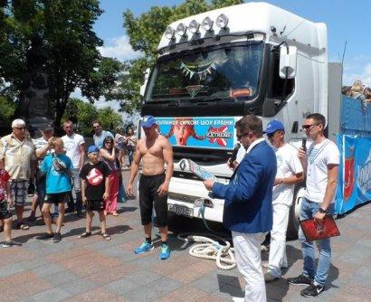 Новый всеукраинский рекорд установлен накануне в Одессе: на сей раз – силовой