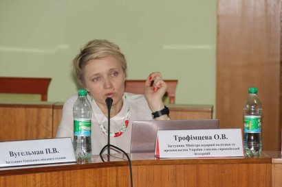 В Одесской области будут выращивать трюфеля для Евросоюза?