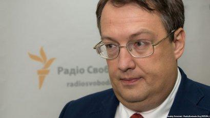 Прозрение Геращенко: «Власть должна предъявить план по восстановлению территориальной целостности страны»