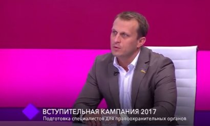 Вступительная кампания-2017. В студии - Вадим Подгородинский