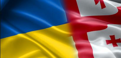 Одесскую область ждут новые связи