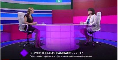 Вступительная кампания – 2017. В студии - Татьяна Деркач