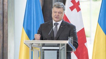 Грузия не обращалась к Украине по поводу выдачи Михаила Саакашвили… причем дважды