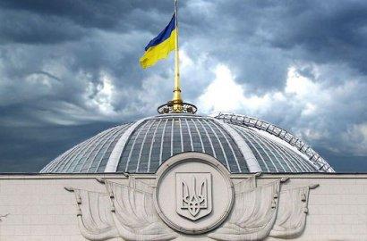 В Верховную Раду внесен законопроект об отмене депутатской неприкосновенности