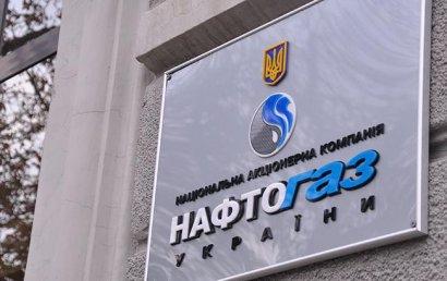 """Нафтогазу"" дали месяц на пересчет финплана на 2017 год"