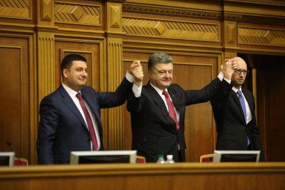 Срочное сообщение: Гройсман признал, что Украина банкрот!