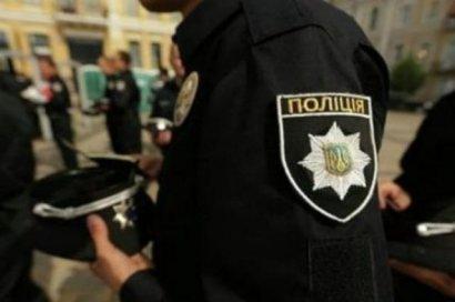 В Днепропетровской области разоблачили канал торговли людьми