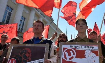 Митинг «За свободный интернет» в России