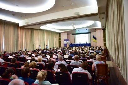 В Одессе прошел семинар повышения квалификации адвокатов