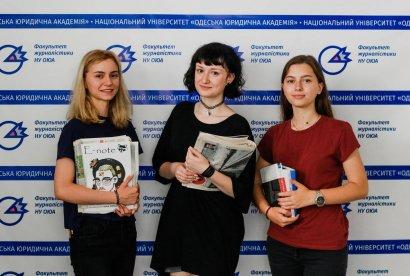 Летняя Школа юного журналиста в Одессе