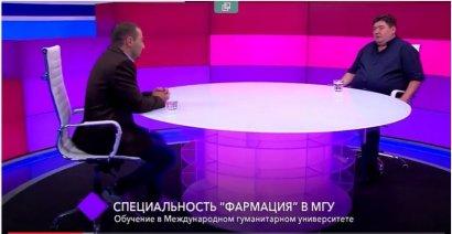 """Специальность """"Фармация"""" В МГУ. В студии - Виталий Штурминский"""