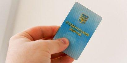 Государство лишает стипендий: как выжить украинским студентам?