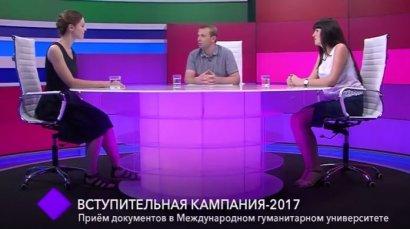 Вступительная кампания-2017. В студии - Игорь Калимбет и Юлия Шарапановская