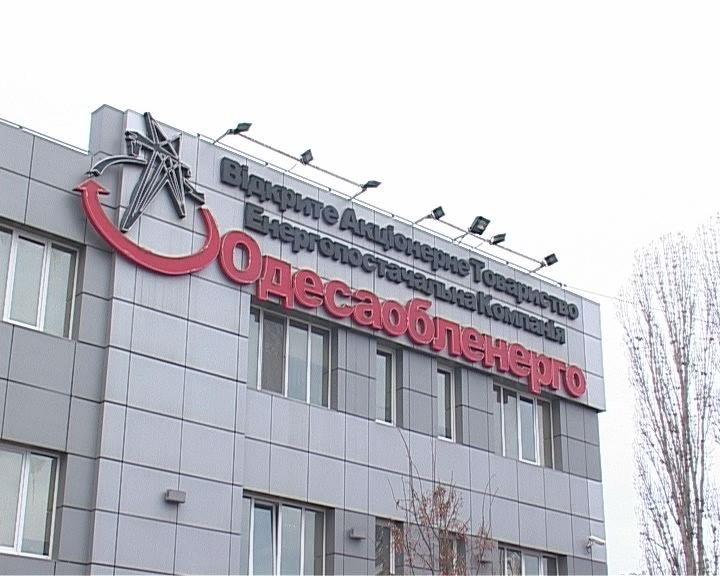 Аукцион попродаже 25% акций Донбассэнерго вновь несостоится из-за отсутствия заявок