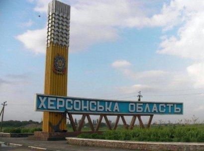 Школы Херсонской области переведут на украинский язык с 1-ого класса