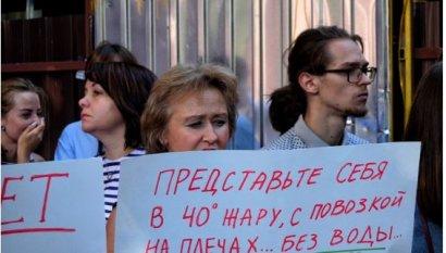 Митинг против насилия над животными в Одессе