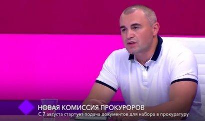 В гостях студии - член Квалификационной комиссии прокуроров Сергей Костенко