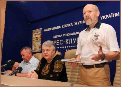 Двадцатая годовщина гибели Бориса Деревянко