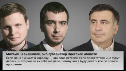 Вован и Лексус разыграли Саакашвили (ВИДЕО)