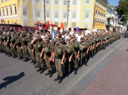 «Марш равенства» в Одессе не столько прошел, сколько «отсидел»