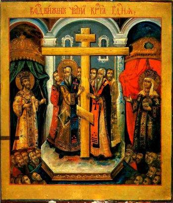 Православные отмечают праздник Медового Спаса!