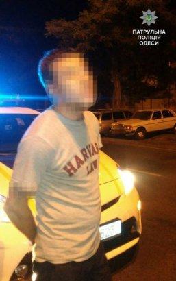 Очередной случай поножовщины произошел накануне в центре Одессе