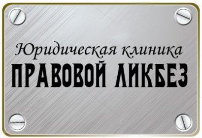 Легализация решений иностранных судов на территории Украины