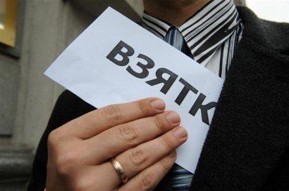 Еще один чиновник в Одесской области попался на взятке