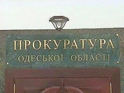 Прокуратура  выявила в Малиновском районе цех по производству фальсифицированной алкогольной продукции